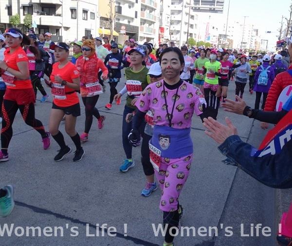コスプレランナー 名古屋ウィメンズマラソン