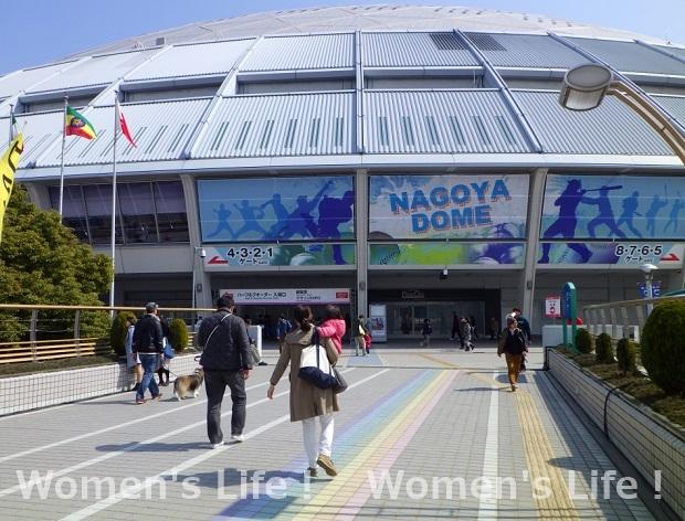 ウィメンズマラソンゴール会場 ナゴヤドーム
