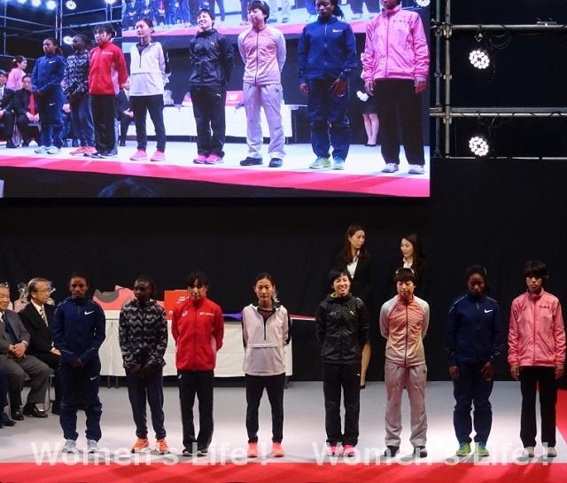 名古屋ウィメンズマラソン 結果