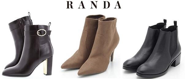 ランダのブーツ